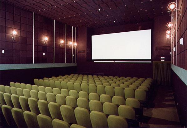 Cinema Nazionale Sala 2