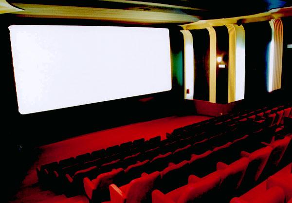 Cinema Romano Sala 1