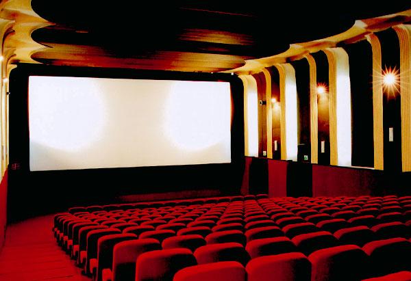 Cinema Romano Sala 2